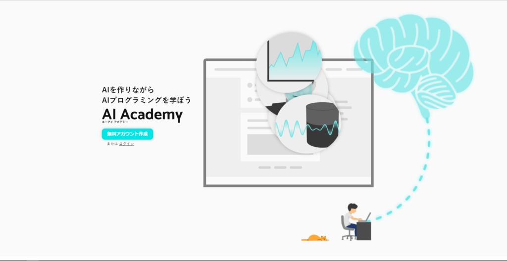 AI Academy公式
